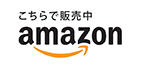 amazon-logo_jp_white_small.jpg
